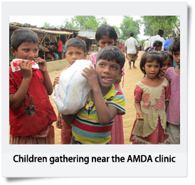Children gathering near the AMDA clinic